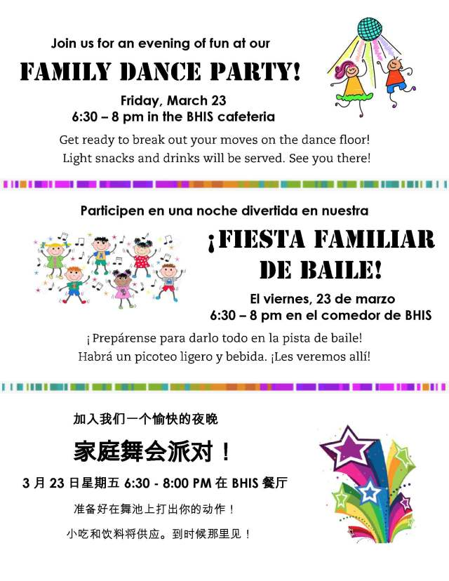 March 23 2018 PTA Family Dance Party flyer